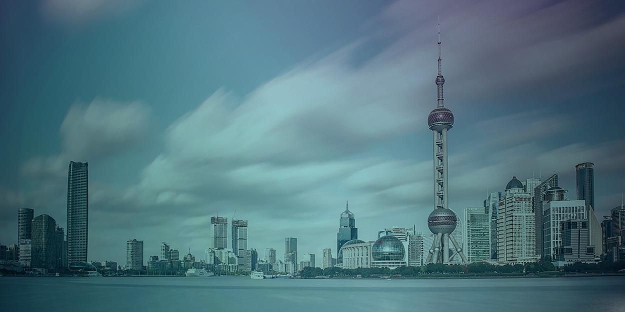 英卡思2021亚洲年会